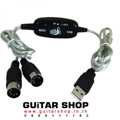 สาย USB to MIDI 5PIN