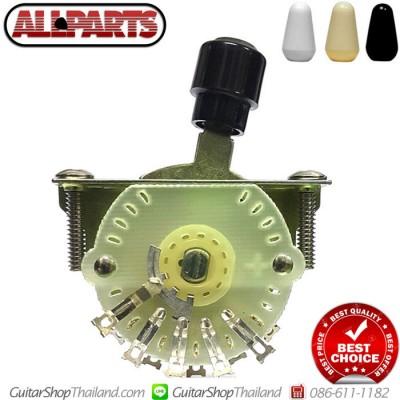 สวิตซ์กีตาร์ Tritan®4-Way Switch by Allparts®
