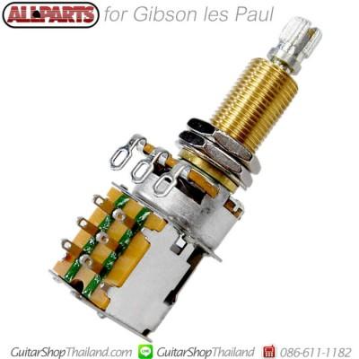 พอทตัดคอยล์แบบกด Gibson® LP B500K DPDT Push/Push
