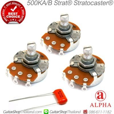 ชุดพอท Alpha®500K Modern Strat®