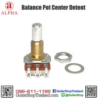 พอทบาลานแก๊กกลาง ALPHA® B100K