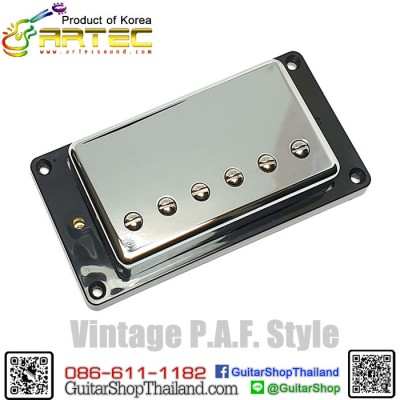 ปิ๊กอัพ Artec Humbucker P.A.F. Style Bridge Nickel