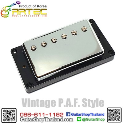ปิ๊กอัพ Artec Humbucker P.A.F. Style Neck Nickel