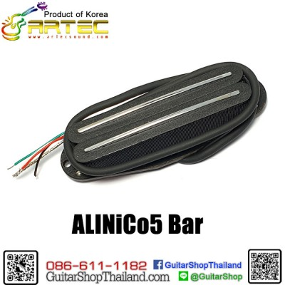 ปิ๊กอัพ Artec Mini Humbucker Black