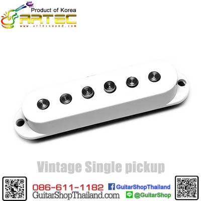 ปิ๊กอัพ Artec Vintage Single Bridge White
