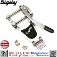 ชุดคันโยก BIGSBY B70 Aluminum