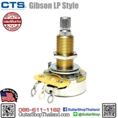 พอท CTS® 300K Gibson Gibson Style