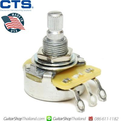พอท CTS® A300K 24/19MM