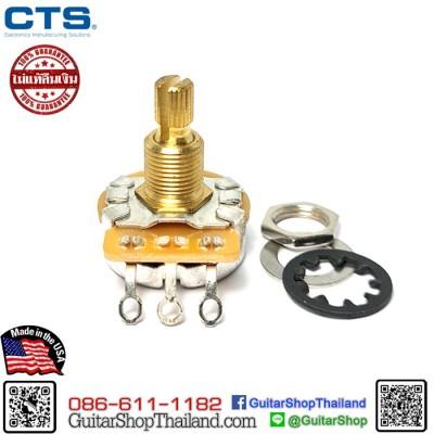 พอท CTS® 525KA Custom Pots