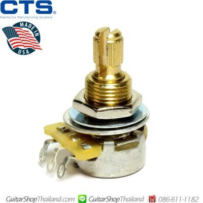 พอท CTS® A500K MINI 18/16MM