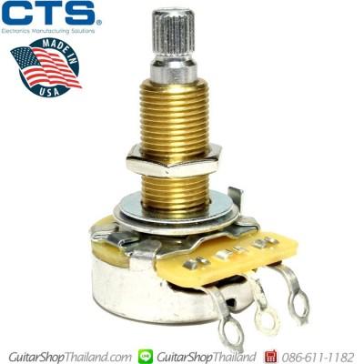พอทแกนยาว CTS®500K OEM for Gibson