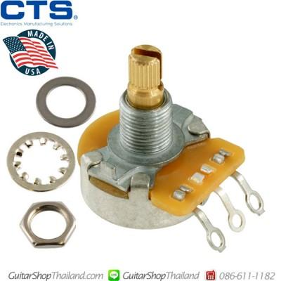 พอท CTS® A250K 19/24MM