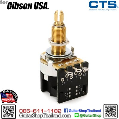 พอทตัดคอยล์ CTS® for Gibson USA 500K DPDT