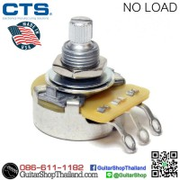 พอท CTS® A500K  No-Load