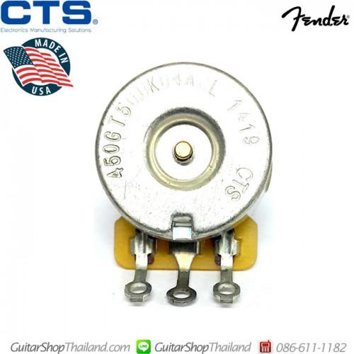 พอท CTS® A500K Fender Style