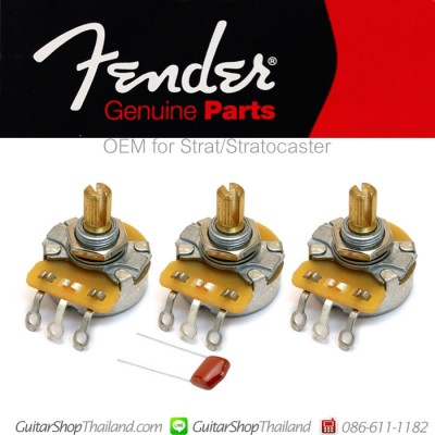 ชุดพอท Fender®500K Modern Strat®