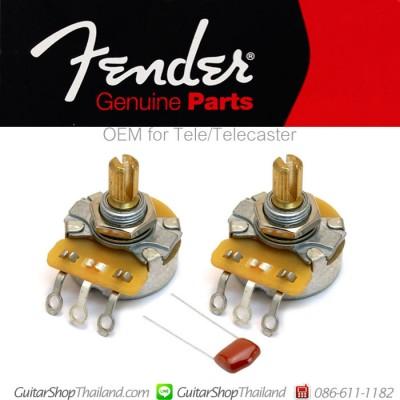 ชุดพอท Fender 500K Modern Strat®Tele®