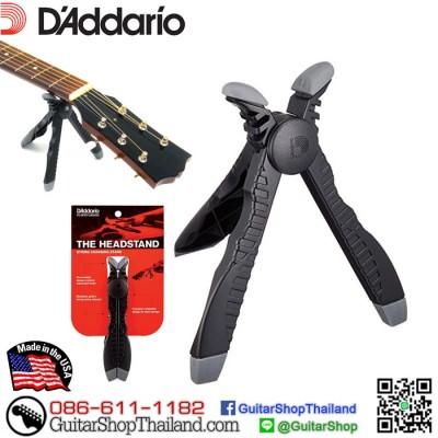 อุปกรณ์รองคอกีตาร์ D'Addario Headstand PW-HDS