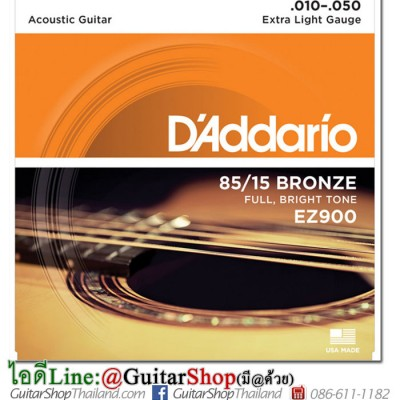สายกีตาร์โปร่ง D'Addario EZ910 85/15 Bronze Extra Light 10-50
