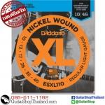 สายกีตาร์หัวตัด D'AddarioESXL110  Nickel 10-46
