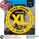 สายกีตาร์หัวตัด D'Addario ESXL125 Nickel 09-46