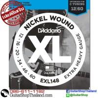 สายกีตาร์ไฟฟ้า D'Addario EXL148 Nickel 12-60 Drop C