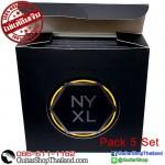 สายกีตาร์ไฟฟ้า D'Addario NYXL1046 Pack 5 Set