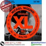 สายกีตาร์ไฟฟ้า D'Addario EXL110 Nickel 10-46
