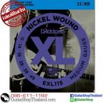 สายกีตาร์ไฟฟ้า D'Addario EXL115 Nickel 11-49