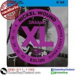 สายกีตาร์ไฟฟ้า D'Addario EXL120 Nickel 09-42