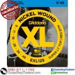 สายกีตาร์ไฟฟ้า D'Addario EXL125 Nickel 09-46