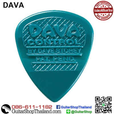 ปิ๊ก Dava Control NYLON Guitar Pick
