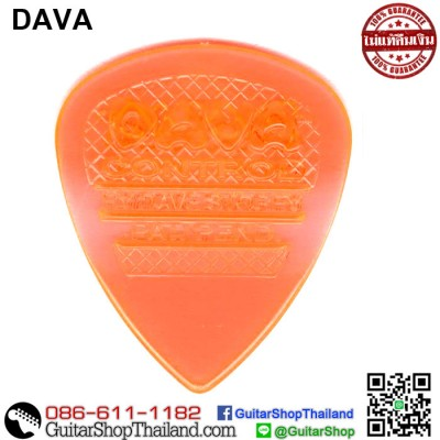 ปิ๊ก Dava Control Poly Gel Guitar Pick