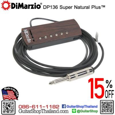 ปิ๊กอัพกีตาร์โปร่ง DiMarzio DP136 Super Natural Plus™