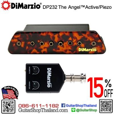 ปิ๊กอัพกีตาร์โปร่ง DiMarzio DP231 The Angel™ Active