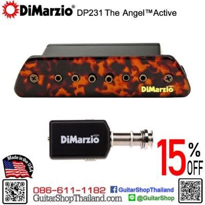 ปิ๊กอัพกีตาร์โปร่ง DiMarzio DP232 The Angel™ System Active/Piezo