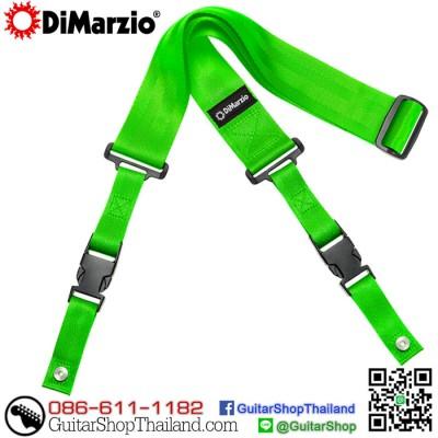 สายสะพายกีตาร์คลิปล็อค DiMarzio Nylon ClipLock® Green