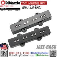 ปิ๊กอัพเบส DiMarzio® Area J™ Pair DP249 Black
