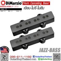 ปิ๊กอัพเบส DiMarzio® Model J™ DP123 Black