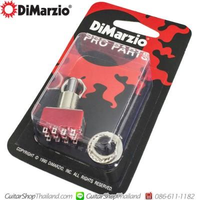 สวิทช์กีตาร์ DiMarzio 3Way On/On/On 4PDT
