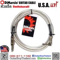 สายแจ็คกีตาร์ DiMarzio® Guitar Straight/Angle 10-ft Chrome
