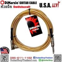 สายแจ็คกีตาร์ DiMarzio® Guitar Straight/Angle 10-ft Gold