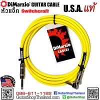สายแจ็คกีตาร์ DiMarzio® Guitar Straight/Angle 10-ft Neon Yellow