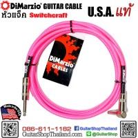 สายแจ็คกีตาร์ DiMarzio® Guitar Straight/Angle 10-ft Neon Pink
