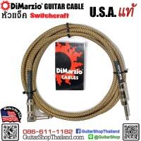 สายแจ็คกีตาร์ DiMarzio® Guitar Straight/Angle 10-ft Vintage Tweed