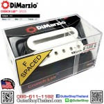 ปิ๊กอัพ DiMarzio® Crunch Lab™ DP228W