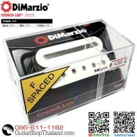 ปิ๊กอัพ DiMarzio® Crunch Lab™ DP228W