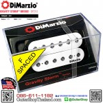 ปิ๊กอัพ DiMarzio® Gravity Storm™ Bridge DP253W