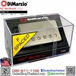 ปิ๊กอัพ DiMarzio® PAF® Master Neck DP260 Nickel