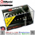 ปิ๊กอัพ DiMarzio® PAF® Master Bridge DP261BK